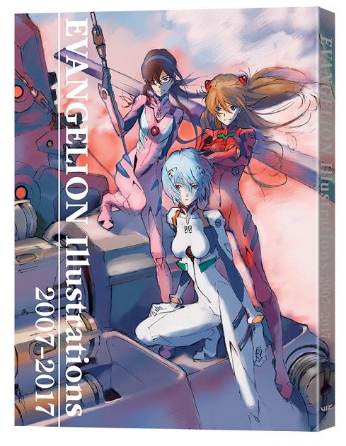 Anime and Manga Coming From VIZ in June - NERDBOT